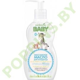 Массажное масло для младенца Svoboda baby 240мл