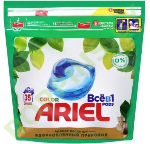 Капсулы для стирки Ariel Все в 1 Color Аромат масла ши 35шт