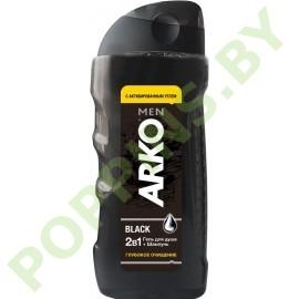 Гель для душа и шампунь для волос 2в1 ARKO Men Black 260мл
