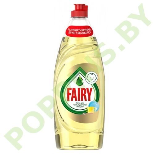 Гель для мытья детской посуды Fairy 650мл