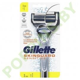 Бритва Gillette Skinguard Sensitive (для чувствит.кожи) с 2 сменными кассетами