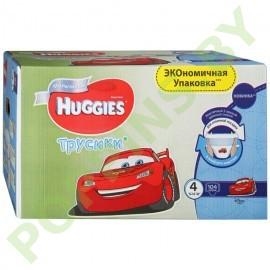 АКЦИЯ Трусики для мальчиков Huggies 4 (9-14кг) 104шт