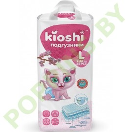 NEW Подгузники для детей Kioshi  L (9-14кг) 42шт