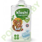 NEW Подгузники для детей Kioshi  M (6-11кг) 54шт