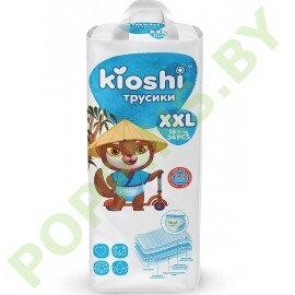 NEW Трусики для детей Kioshi XXL (16+кг) 34шт