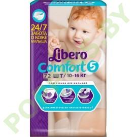 Подгузники Libero Comfort 5 Maxi Plus (10-16кг) 72шт