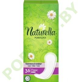 Прокладки ежедневные Naturella Ромашка Плюс 36шт