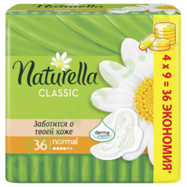 Прокладки Naturella Classic Normal (4*) 36шт