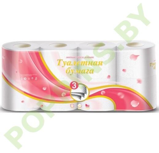 Туалетная бумага трехслойная (8 рулонов)