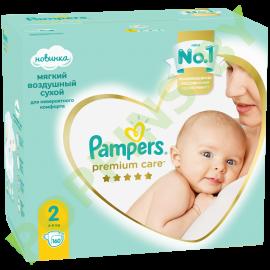 AKЦИЯ Подгузники Pampers Premium Care 2 (4-8кг) 160шт