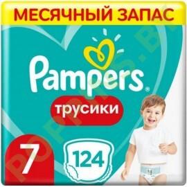CУПЕР ЦЕНА Трусики Pampers Pants 7 (17+кг) 124шт