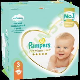 AKЦИЯ Подгузники Pampers  Premium Care 3 (6-10кг) 114шт