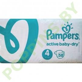 Подгузники Pampers Active Baby-dry 4 (9-14кг) 58шт (1/3 коробки)