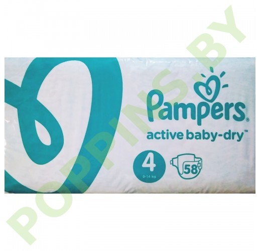 Подгузники Pampers Active Baby-dry 4 (9-14кг) 58шт (1/3 коробки)