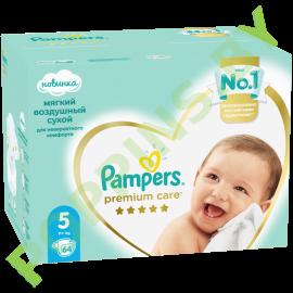 AKЦИЯ Подгузники Pampers Premium Care 5 (11+кг) 64шт