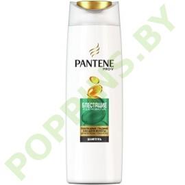 Шампунь Pantene Pro-V Блестящие и шелковистые 250мл