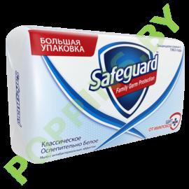 Мыло Safeguard Классическое Ослепительно белое 125г