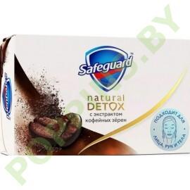NEW Мыло Safeguard Natural Detox с экстрактом кофейных зерен 110г