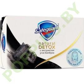 NEW Мыло Safeguard Natural Detox с экстрактом угля бамбука 110г