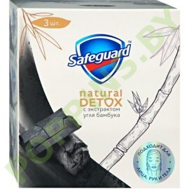 NEW Мыло Safeguard Natural Detox с экстрактом угля бамбука 3шт x110г