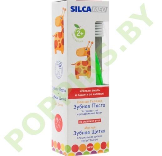 Набор SilcaMed: Зубная паста 2+ (вкус яблока) + Зубная щетка (зеленая)
