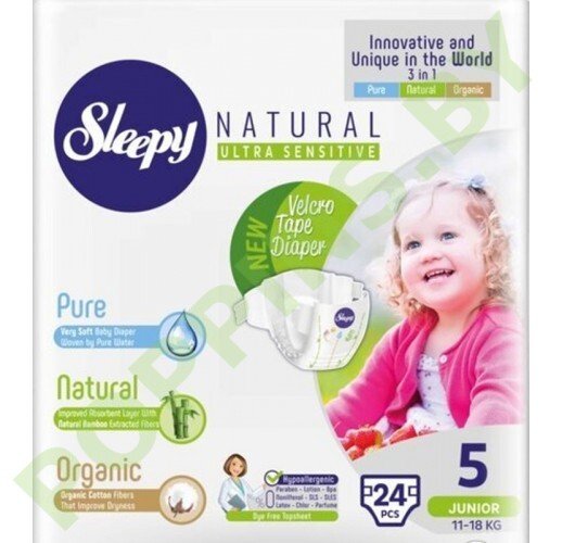 Подгузники для детей Sleepy Natural 5 Junior (11-18кг) 24шт