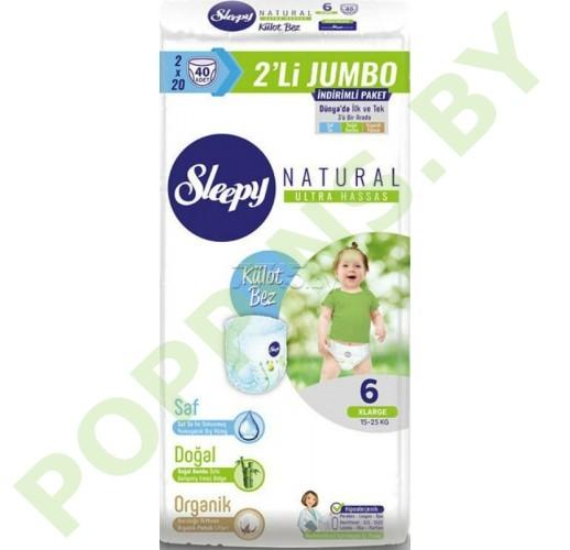 Трусики для детей Sleepy Natural 6 XLarge (15-25кг) 40шт