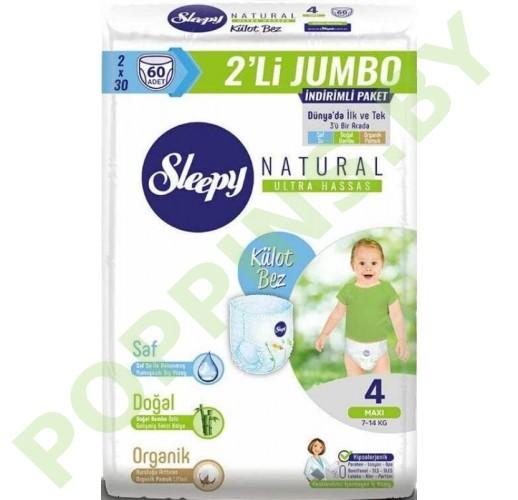 Трусики для детей Sleepy Natural 4 Maxi (7-14кг) 60шт