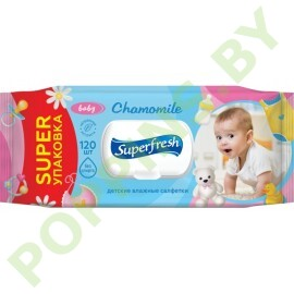 Влажные салфетки (ромашка) Superfresh Baby 120шт