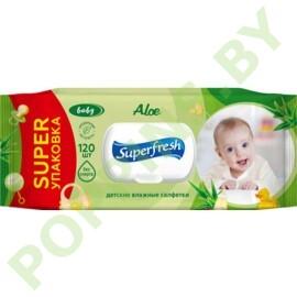 Влажные салфетки (алоэ) Superfresh Baby 120шт
