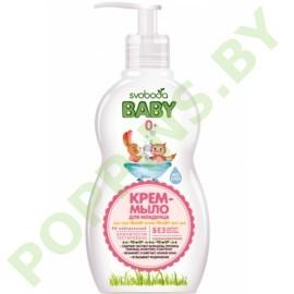 Крем-мыло для младенца Svoboda (0+) 250мл