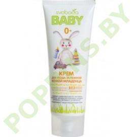 Крем для ухода за нежной кожей младенца Svoboda baby (0+) 75г