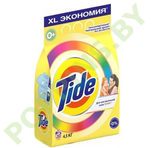 Стиральный порошок Tide для чувствительной кожи Color 4,5 кг