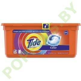 Капсулы Tide Color 30шт
