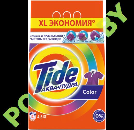 Стиральный порошок Tide Аква-пудра Color (Автомат) 4,5кг